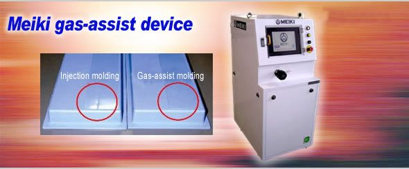 Meiki, gas-assist device