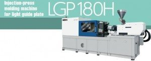 LGP moulding machine