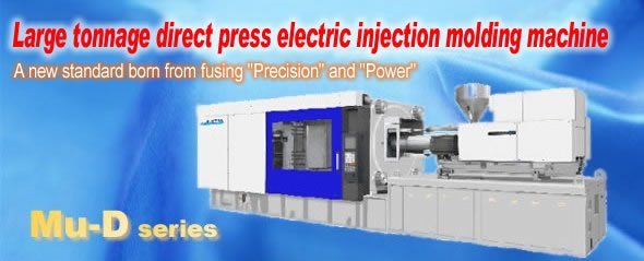 Large tonnage direct press electric injection molding machine